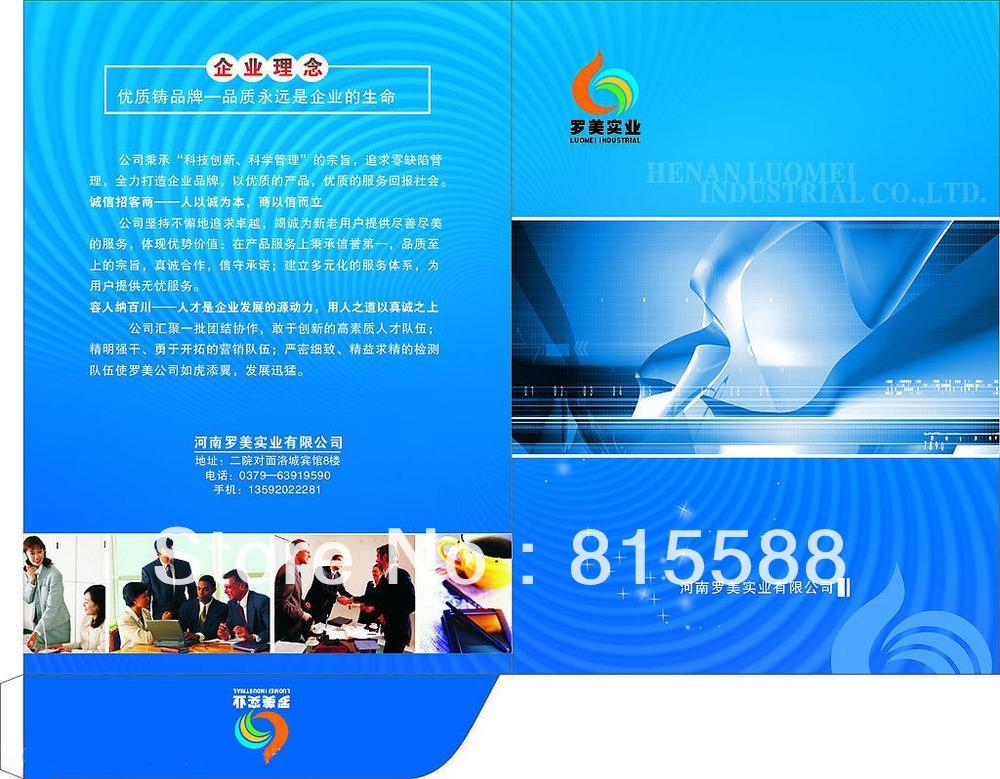 Custom presentation folder printing for advertising(China (Mainland))