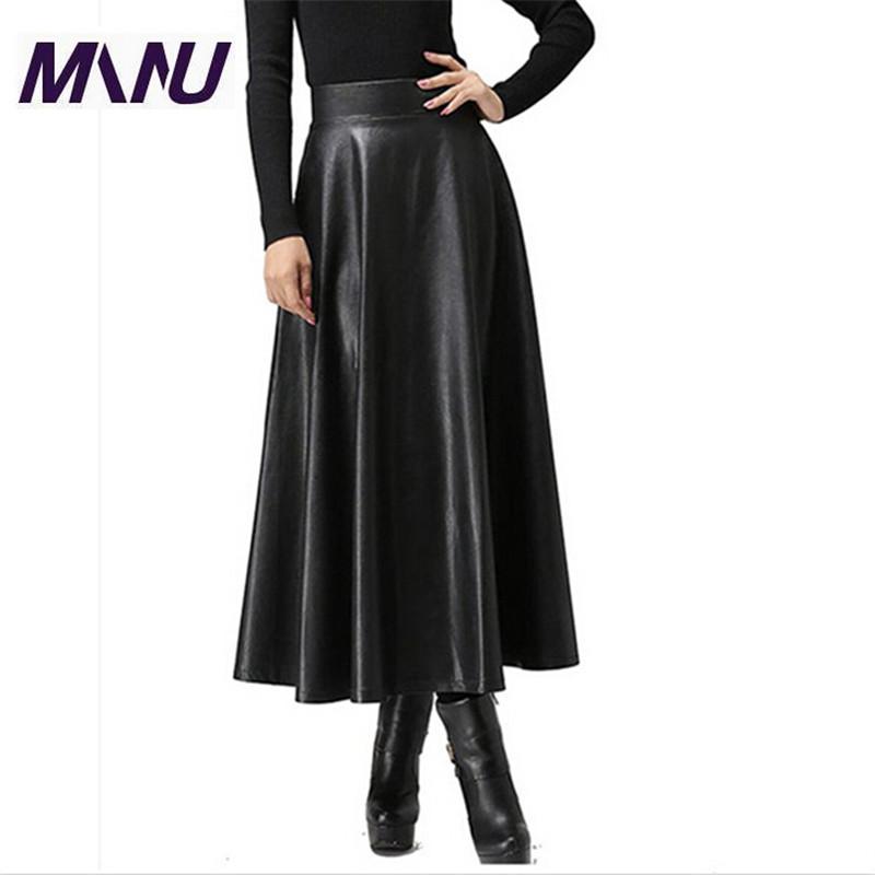 Кожаные юбки 2015 доставка