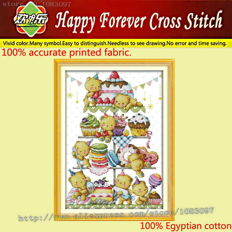Free Shipping Sweet little bear 11CT accurate printed canvas cotton threads embroidery Cross-Stitch kits needlework Sets 44*60CM(China (Mainland))