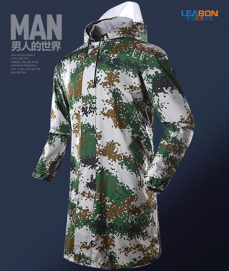 Camouflage Long Raincoat 11