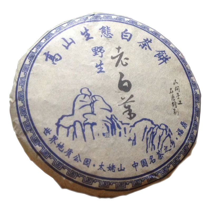 Onsale!!!! 2012 Fuding Wild Old Shoumei 100g Lowering Blood Pressure, Anti radiation White Tea Food<br><br>Aliexpress