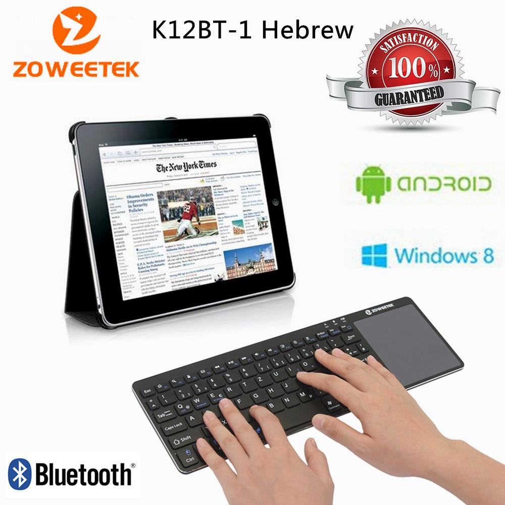 Zoweetek K12BT-1 Wireless Keyboard With Hebrew Bluetooth 3.0 for Apple iPad/iPhone Series/Mac Book/Samsung Phones/PC Computer(China (Mainland))