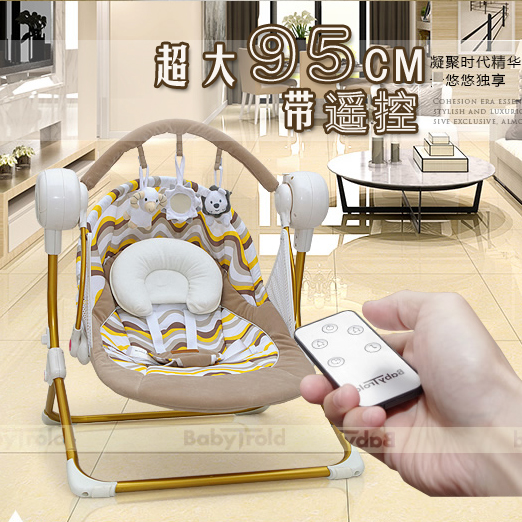 Plus size electric baby rocking chair baby swing placarders chair chaise lounge rocking chair electric cradle bed baby chair(China (Mainland))