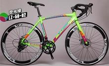 VISP  Aluminum alloy high-grade Gear shift transmission 21 speed road bike Integrated one wheel road racing  disc brake Bicycle(China (Mainland))