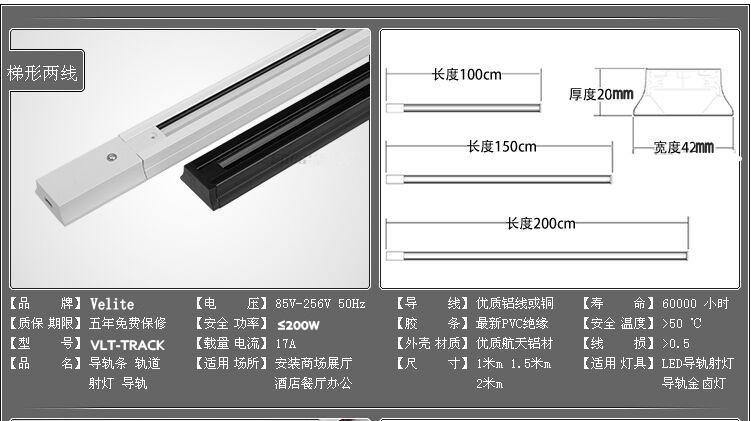 LED track light track 15