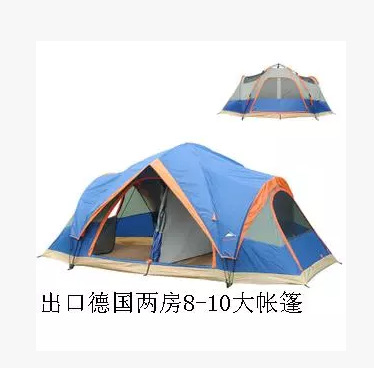 German brand 5-8 people large tent dual-layer outdoor camping tent beech fishing Waterproof tent Folding Tourist Tent(China (Mainland))