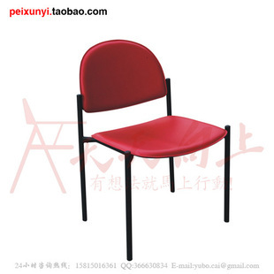 Plastic stacking lecture chair with writing Tablet<br><br>Aliexpress