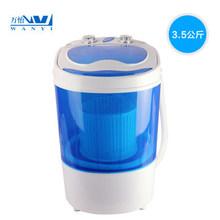 wanyi  XPB35-78 semi-automatic spotting small baby mini washing machine with drier eluting dual(China (Mainland))