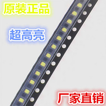 (10pcs/lot) led lights with colorful LED beads 3528RGB light tube full color(China (Mainland))