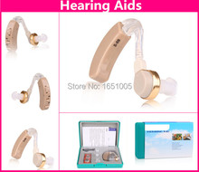 Digital Hearing Aids Volume Adjustable Sound Amplifier for Deaf Person With Weak Listening Problem Beige Color With Batteries(China (Mainland))