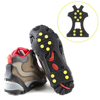 Cleats Over Shoes Studded Snow Grips Ice Grips Anti Slip Snow Shoes Crampons new brand