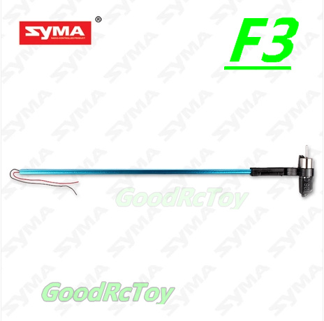 SYMA F3 Fregata Helicopter parts, Tail Motor set with motor, Remote control heli Copter Spare Parts Part Replacement Accessories(China (Mainland))