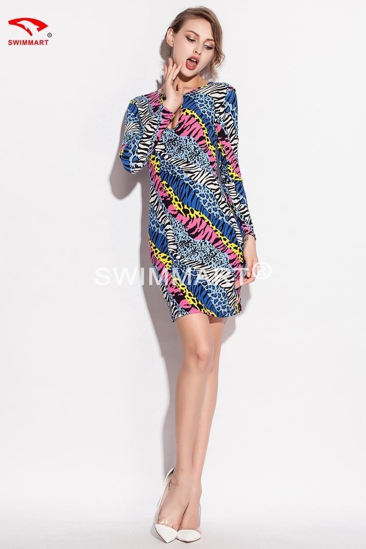 Zebra Print Party Dresses