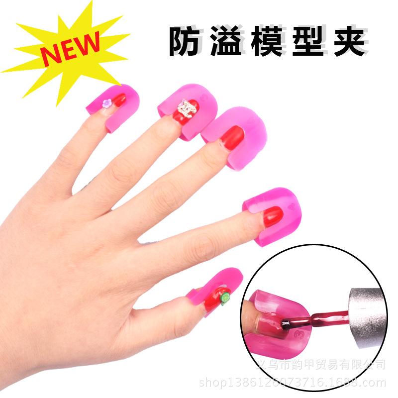 26pcs/lot Quality Wearable High Nail protection Soak Soakers Polish Remover DIY Acrylic UV Gel Cap Tip Set Nail Art Tool(China (Mainland))