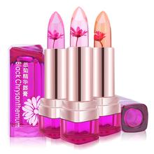 Make Up Batom Mate Jelly Lipstick Waterproof Long Lasting Lip Balm Color Change Magic Matte Jelly Lipstick Labiales Maquiagem(China (Mainland))
