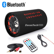 5 inch Bluetooth Car Subwoofer Speaker 12V/24V/110V/220V Portable Active Auto Audio Motorcycle Stereo Remote Controller Cable(China (Mainland))
