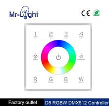 D8 из светодиодов гамма RGBW сенсорная панель диммер контроллер DMX512 контроллер, Dc12-24v 4 зон 4 каналов DMX 512 управления, Выход сигнала DMX512