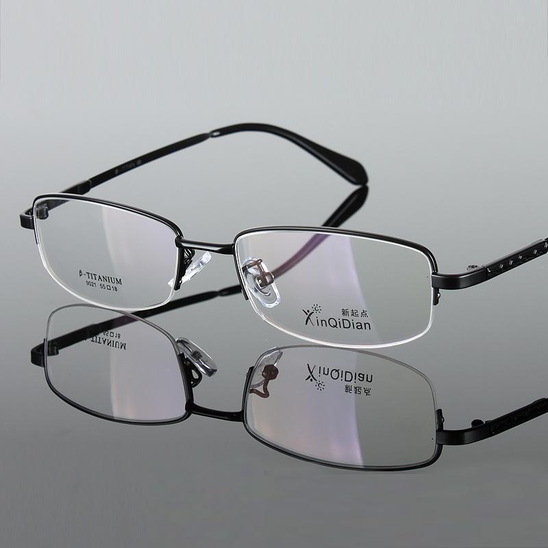 Eyeglasses Wide Frame : Ultra light commercial myopia Men frame eyeglasses frame ...