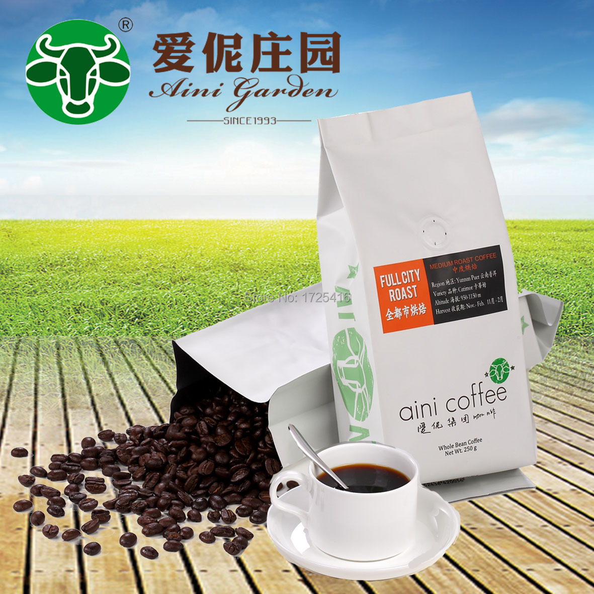 Roasted organic coffee can be ground black Yunnan arabica coffee beans 250g free shipping