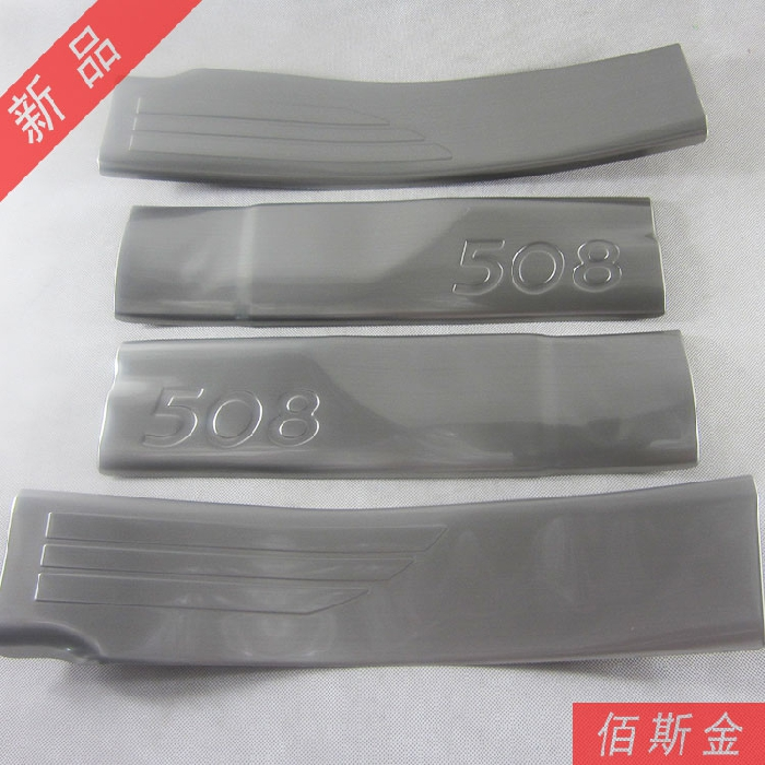 Free shipping 304 Stainless steel Internal Scuff Plate Door Sill For Peugeot 508<br><br>Aliexpress
