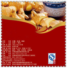 Promotion Biggest Discount Green Chinese Coffee China StyleCoffee Bean Power Coffee Ginger Health Care 180g Free