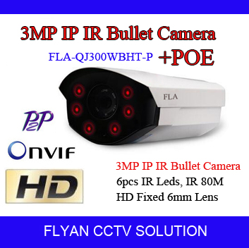 New Arrival WDR IP Camera 4MP HI3516D 1/3'' OV4689 4MP 2592*1520 IP66 Bullet Camera POE IP Outdoor ONVIF 6MM FTP Motion Detect(China (Mainland))