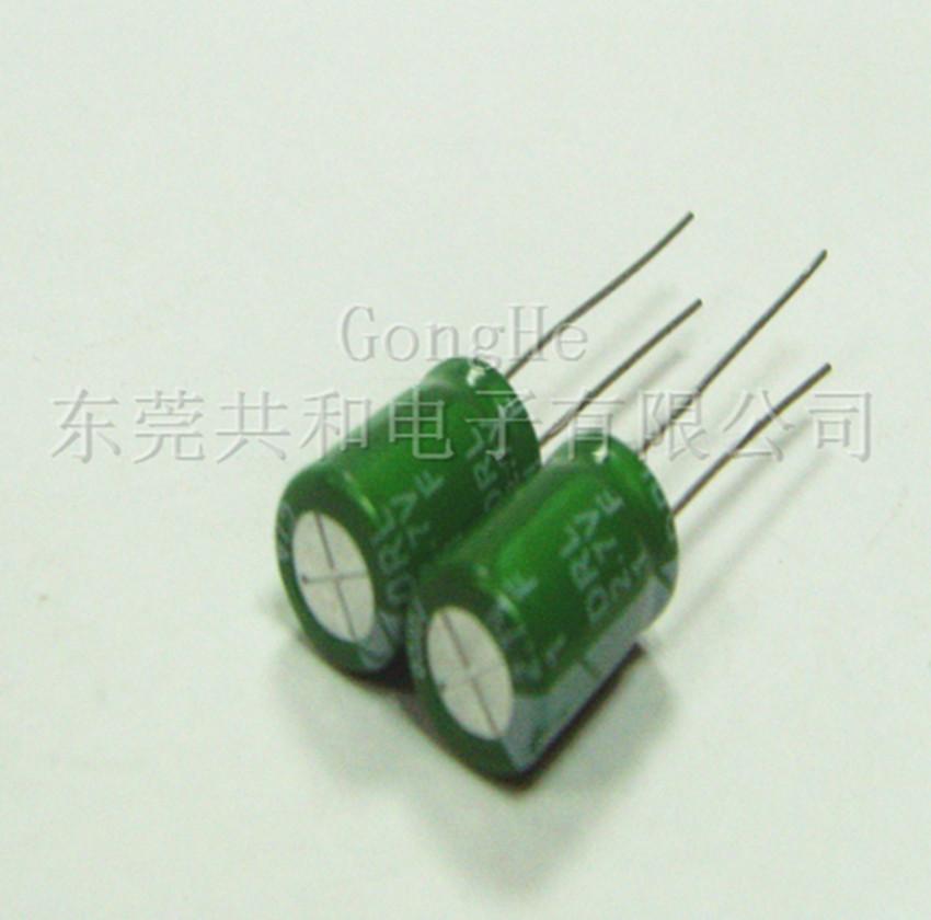 400 x ultra capacitor 2.7v super capacitor electronic cigarette 1 farad capacitor(China (Mainland))