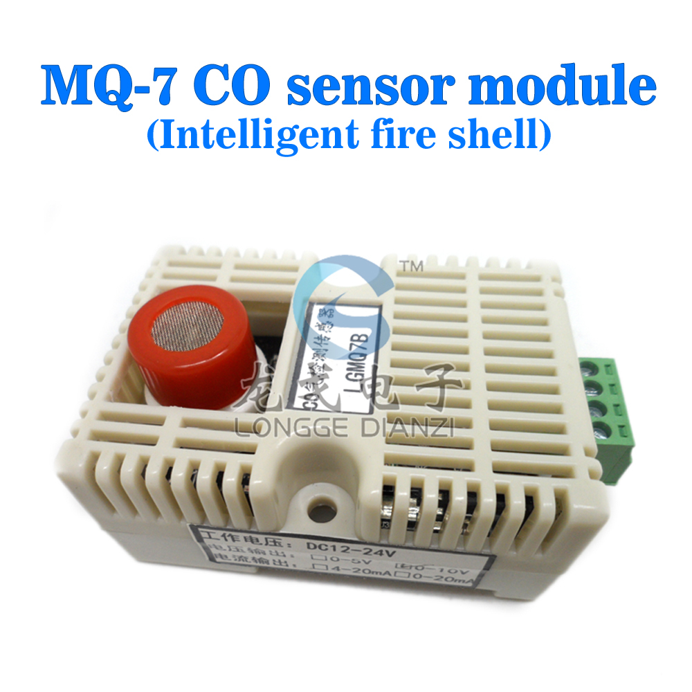 intelligent fire, MQ7 band shell version MQ-7 carbon monoxide sensor module - logoele Flagship store