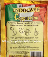 Indonesian imports to meet 1250 g le cappuccino instant coffee free shipping