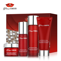 Original Gn pearl moisture and gift box 4 pieces skin care set moisturizing