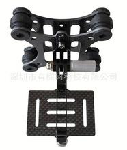 Free Shipping Carbon Fibre GoPro Hero1 / 2 / 3 / 3+ Tripod Head for Phantom and Walkera QR X350