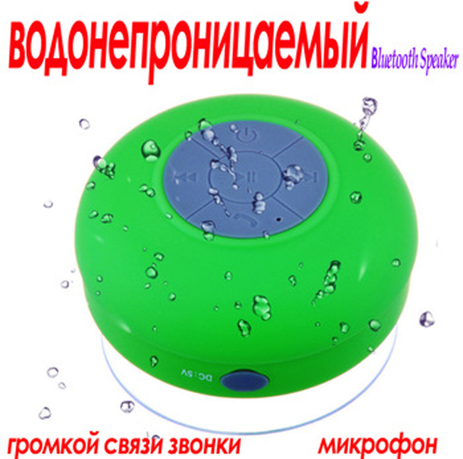 Wireless Hands free Bluetooth Waterproof sterero speaker for bathroom shower Car Garden HSP HFP speaker green yellow blue pink(China (Mainland))