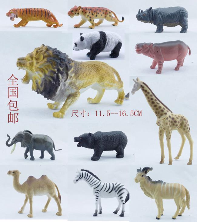 Toy gift wild animal toy model 12 set(China (Mainland))