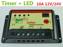 10A 12V 24V Solar Cell panels Battery Charge Controller 10Amps lamp Regulator Timer for street lighting