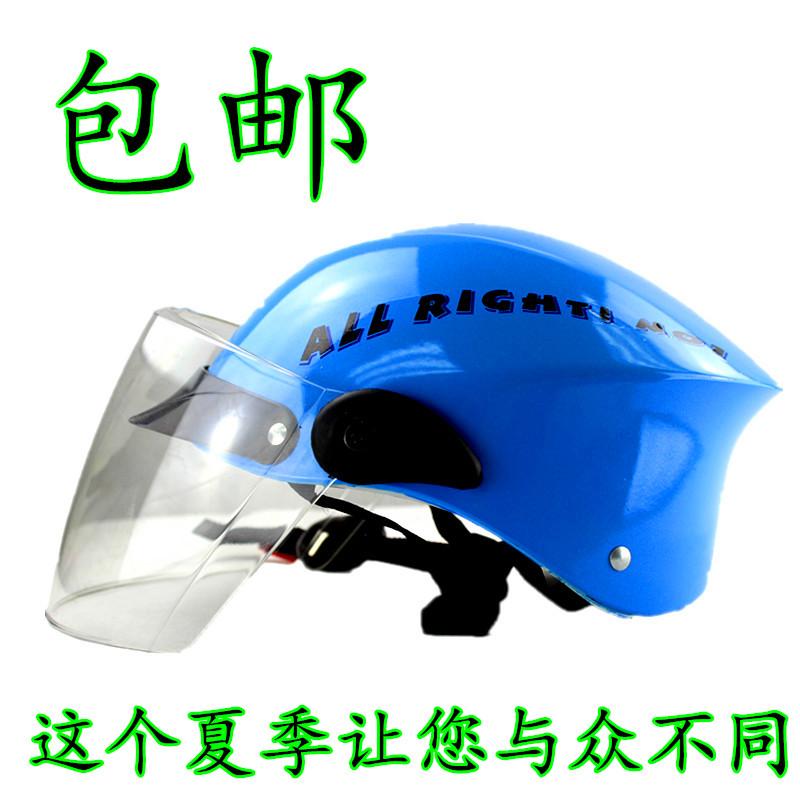 Защитный спортивный шлем Stars  h01 защитный спортивный шлем aidy bmx aidy 618 black
