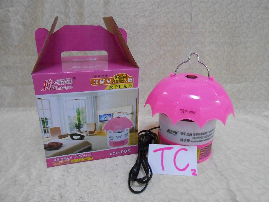 أزياء مصباح البعوض الضوئي مصباح البعوض القاتل طارد الحشرات ثلاثة-- اللون(China (Mainland))