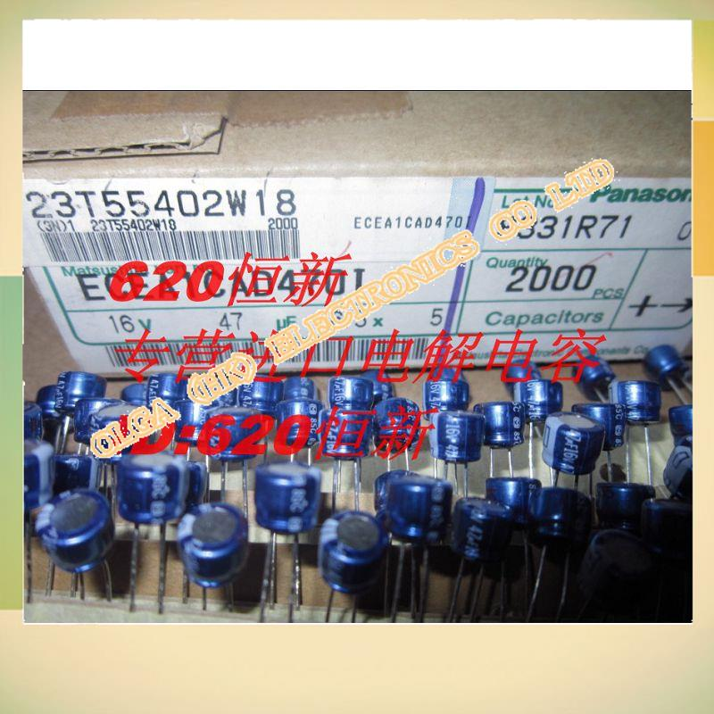 16V47UF Japan no brand aluminum electrolytic capacitor 16V 6X5 AD 47UF 85 degrees 100 =12 yuan(China (Mainland))