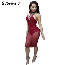 Buy 2017 Summer Sexy red Lace dress bandage Dresses Sexy Evening Club Dress backless bodycon Night Party Dress Vestidos De Festa for $10.03 in AliExpress store