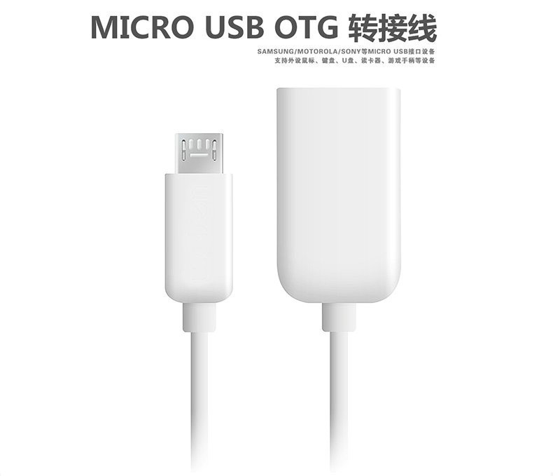 Micro USB OTG adapter cable for Sony Tablet Samsung HTC Android Tablet PC MP3 / MP4 black smart phone, White<br><br>Aliexpress