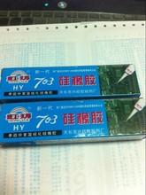 10 шт./лот бесплатная доставка ртв силиконовая 703 силиконовой резины