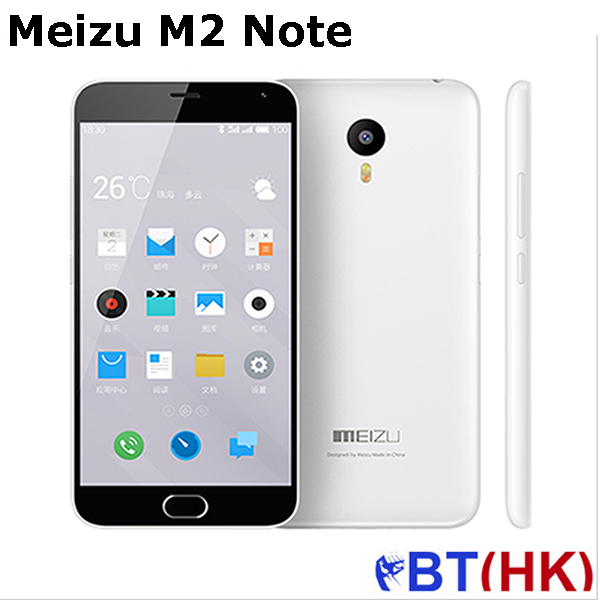 "2015 New Original Meizu M2 Note MTK6753 Octa Core M464U 5.5"" Android 5.0 1080P FDD LTE 4G 13MP 2G RAM 13MP Meizu Note 2 Phone(Hong Kong)"