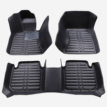 Custom make car floor mats for Toyota Camry Prado RAV4 Mark X Corolla Highlander Land Cruiser 200 3D car-styling liners
