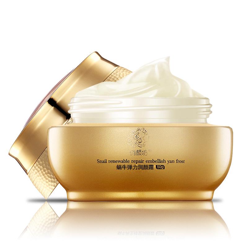 Snail elastic yun yan cream elastic moisturizing firming moisturizing anti-wrinkle capillarie<br><br>Aliexpress