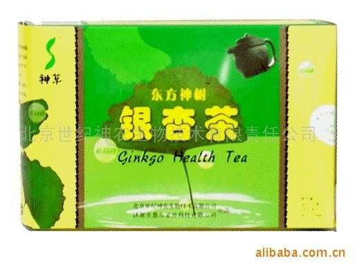 Free Shipping Ginkgo health (adjiust blood fats and bloodpressure to a normal level)+ free gifts<br><br>Aliexpress