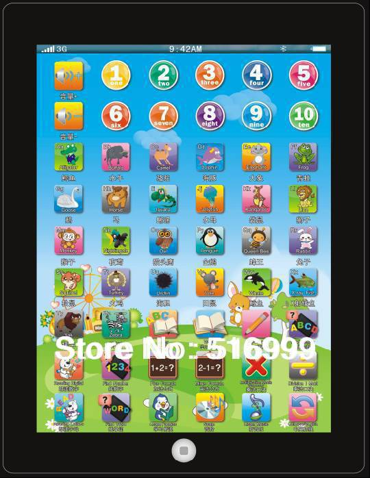 Hotsale english ipad toy Y pad ypad children learning machine tablet computer for kids as gift have retail box tracking number
