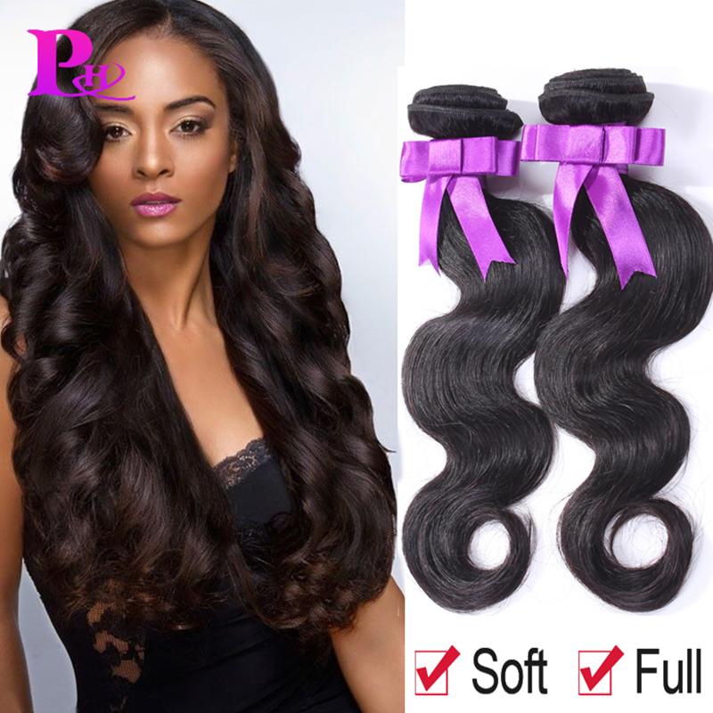 Brazilian Body Wave 4pcs/lot Wet and Wavy Virgin Brazilian Hair World Best Hair Body Wave 100g/pc Brazilian Hair Weave Bundles