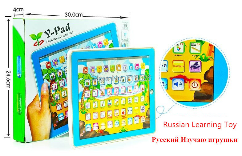 Language Learning Toys : Buy colored baby kids wooden aliquots boards learning toy