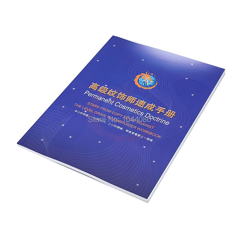 1pcs Permanent Makeup Tattoo Practice Book Permanent Cosmetics Doctrine Free Shipping