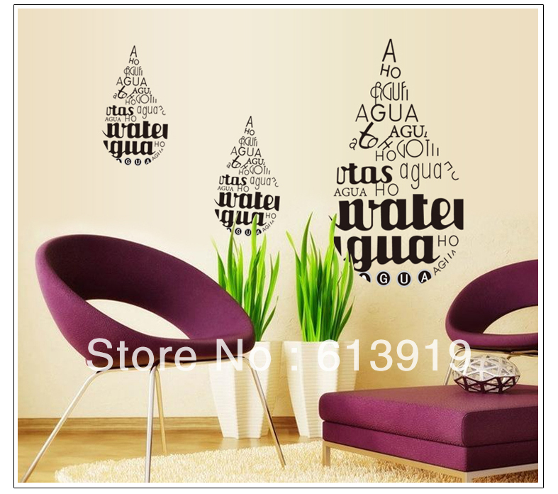 Bedroom wall quotes living room decals vinyl stickers for Living room quote stickers