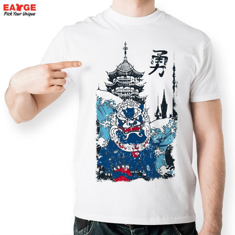Brave Lion Palace T shirt Design Inspired By Cool Japanese Tsunami Tshirt Fashion Style T shirt
